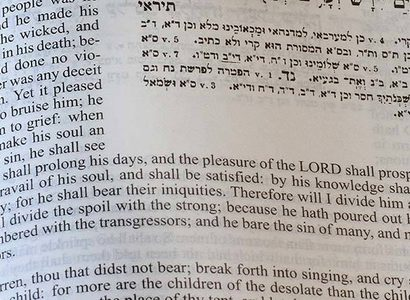 4 Tanakh Isaiah 53 Hebrew English Translation