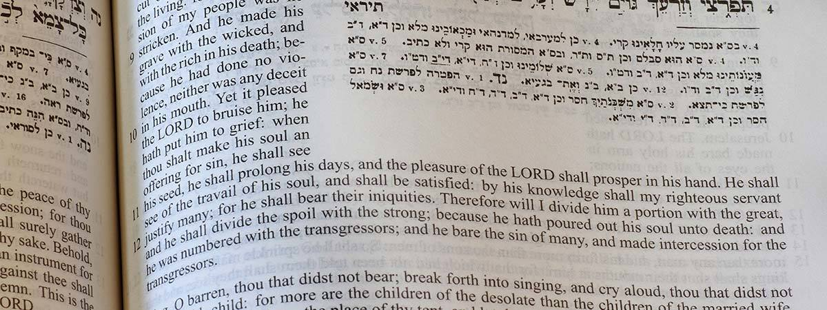4 Tanakh Isaiah 53 Hebrew English Translation