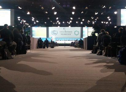 COP24 climate talks limp over the line – Tearfund